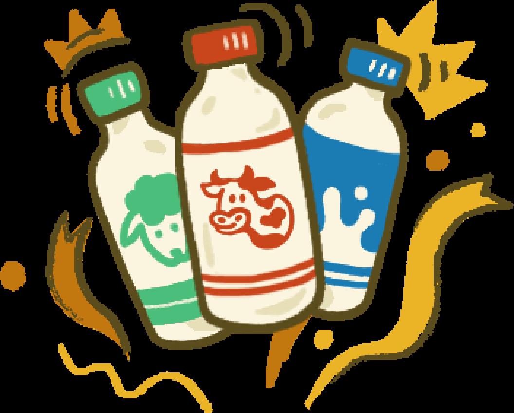 鮮奶對對碰
