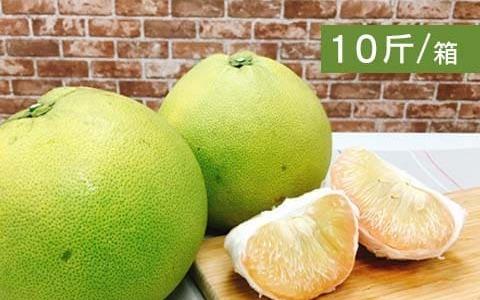【季節限定 農夫阿倫的西施柚 10斤裝】果肉鮮嫩 甜而不失柚子的風味