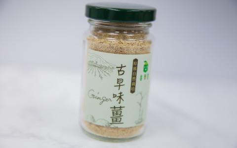【喜樂屋 老薑粉】入菜入茶多元化 安心暖身又暖胃