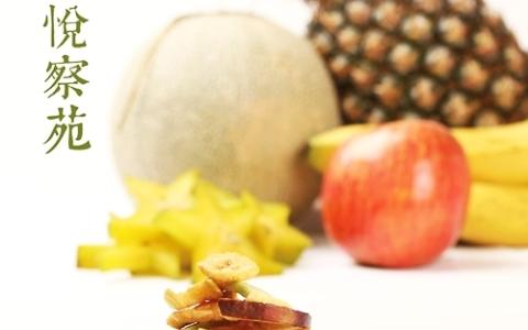 【悅食樂脆片系列 - 綜合水果脆片 3包組】好吃休閒在每分每秒間