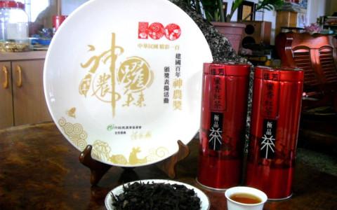 【頂級有機蜜香紅茶 單罐】國家最高榮譽神農獎的肯定!