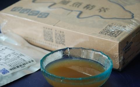 【湧升海洋 - 鱸魚精萃50mlx10包】不加一滴水 完整營養喝得到