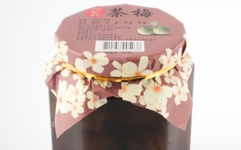 【阿金姐 茶梅一瓶350g 】清香微酸的軟Q口感 客家的老味道