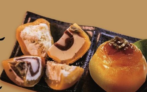 【番路鄉農會-金磚柿果(蜂巢起司+紅豆Q心)6入禮盒】柿餅外層夾上起司乳酪